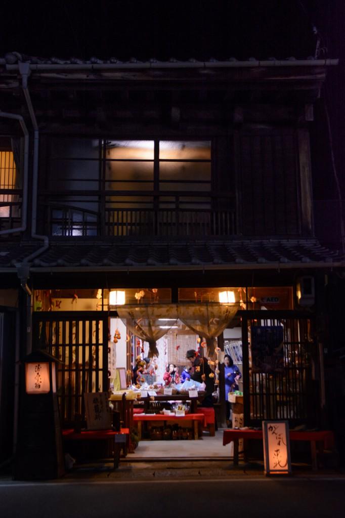 かつての旅籠屋「和泉屋」鈴木商店