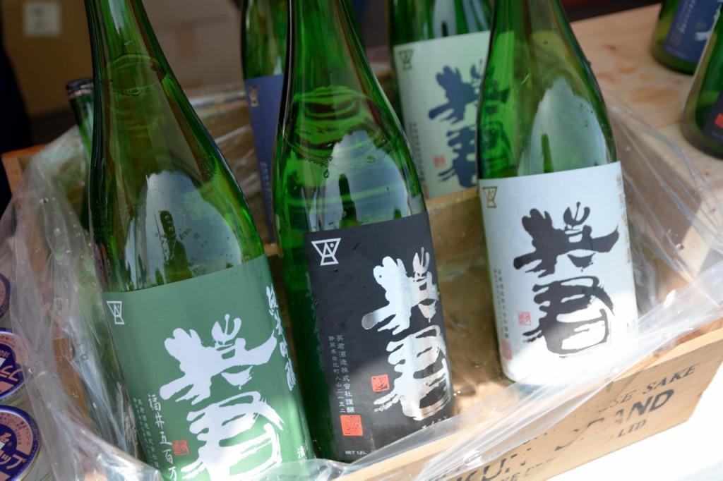 由比の日本酒の銘柄のひとつ「英君」